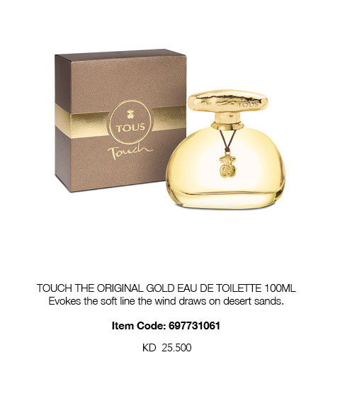 TOUS - Perfume