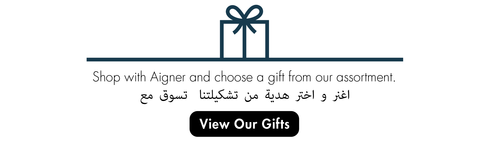 View Our Gifts